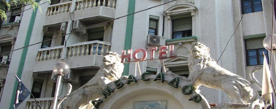 Хотел Амбасадор 3***