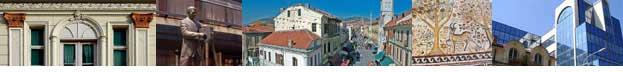 Битола city tour