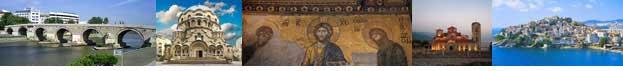 Византиска Балканска Тура