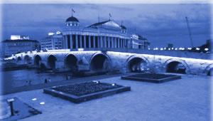 Хотели - Скопје