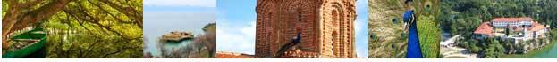 Манастир Св. Наум тура